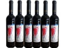 red wine maximos 0,75L box6